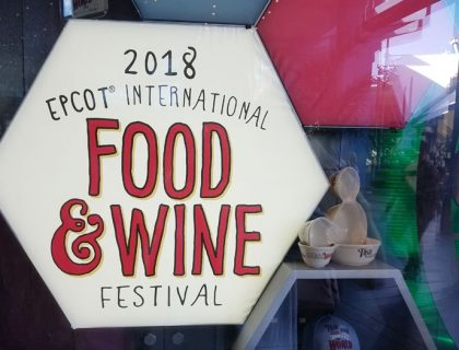 2018 Epcot Food & Wine Festival Merchandise | Mouse Memos Disney Blog