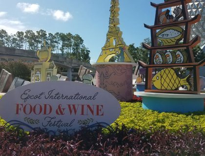 Epcot International Food & Wine Festival 2018 Global Marketplace Menu | Mouse Memos Disney Blog