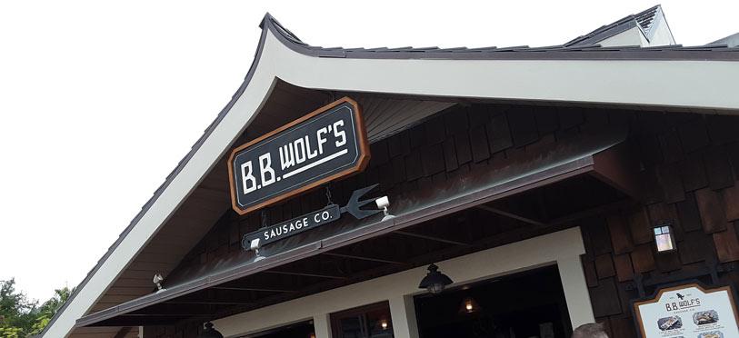 B.B. Wolf's Sausage Co. Disney Springs Brews & BBQ | Mouse Memos Disney Blog