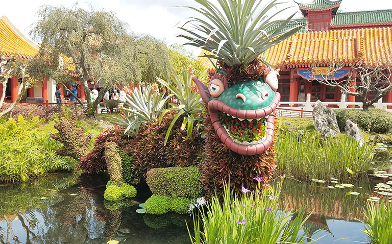 Dragon Topiary 2019 Epcot Flower and Garden Festival Topiaries | Mouse Memos Disney Blog