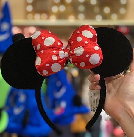 New Minnie Mouse Disney Parks Mouse Ears | Mouse Memos Disney Blog