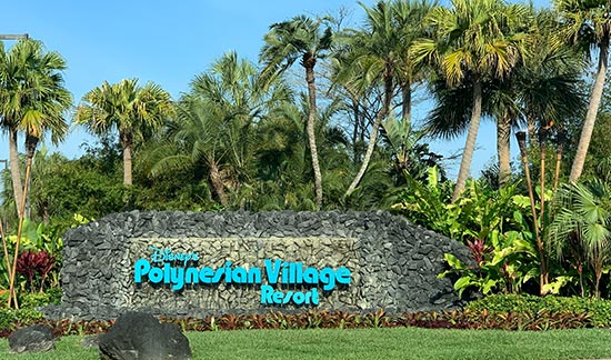 Entrance at Disney's Polynesian Village Resort | Mouse Memos Disney Blog