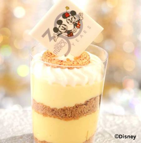 Key Lime Pie Verrine - Disney's Hollywood Studios 30th Anniversary Treats | Mouse Memos Disney Blog