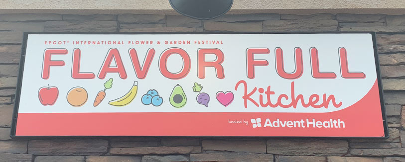 Flavor Full Kitchen Menu 2019 Epcot International Flower and Garden Festival | Mouse Memos Disney Blog