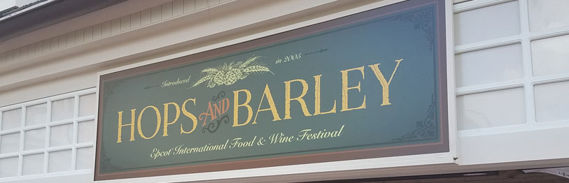 Hops & Barley 2019 Menu Epcot International Food & Wine Festival | Mouse Memos Disney Blog