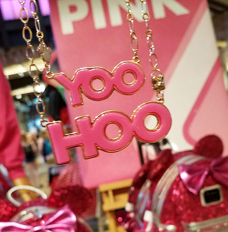 Imagination Pink Yoo Hoo Necklace | Mouse Memos Disney Blog