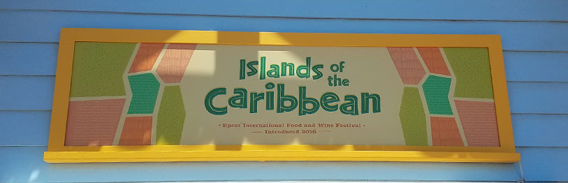 Islands of the Caribbean 2019 Menu Epcot International Food & Wine Festival | Mouse Memos Disney Blog