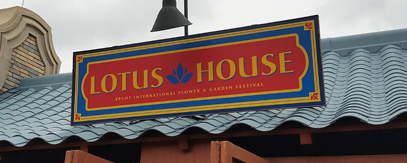 Lotus House Menu 2019 Epcot International Flower and Garden Festival | Mouse Memos Disney Blog
