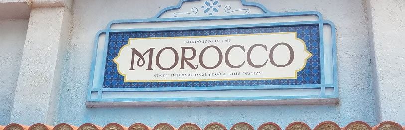 Morocco 2019 Menu Epcot International Food & Wine Festival | Mouse Memos Disney Blog