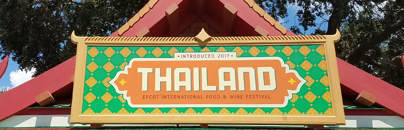 Thailand 2019 Menu Epcot International Food & Wine Festival | Mouse Memos Disney Blog