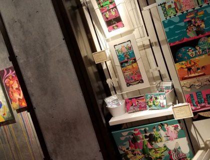 Entrance to Wonderground Gallery Disney Springs | Mouse Memos Disney Blog