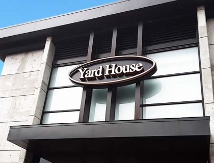 Yard House Orlando Front Entrance | Mouse Memos